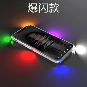 新款音乐闪?#36824;鸛手机壳个?#28304;?#24847;iPhoneXS软套发光8Plus?#20449;?P抖音