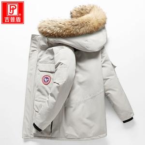 吉普盾2019冬季新款男士大毛領情侶羽絨服短款工裝戶外加厚外套潮