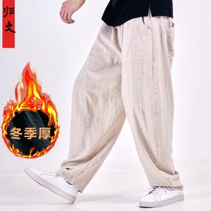 中国风棉麻休闲长裤男宽松裤子男秋季亚麻裤男哈伦裤阔腿裤萝卜裤