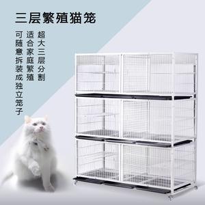 三层繁殖笼猫笼狗笼宠物笼笼子繁殖笼子鸽子笼兔子笼白色小宠物笼