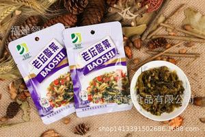 厂家直销饭前开胃小菜老坛酸菜80g*30袋酱腌菜 榨菜 下饭菜 蔬菜