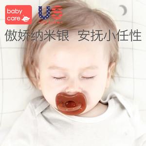 babycare婴儿安抚奶嘴硅胶 安睡型超软0-6-18个月新生儿宝宝奶嘴