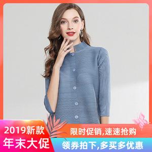 三宅褶皺上衣女2019秋季新款時尚百搭開衫薄款寬松大碼顯瘦小外套