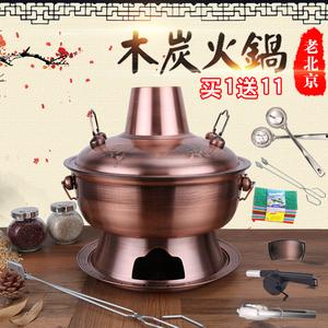 木炭火锅老式家庭用