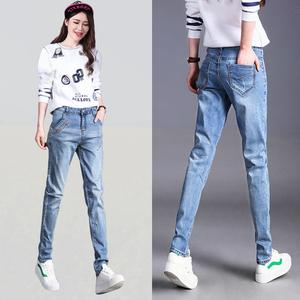 韓國牛仔褲女高腰夏季2020年新款韓版寬松顯瘦百搭大碼小腳哈倫褲