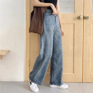 韓國泫雅牛仔褲女2019夏季薄款高腰寬松長褲闊腿垂感直筒老爹褲子
