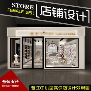 童装店女装店面门头小型女装服装店装修设计效果图招牌橱窗商铺