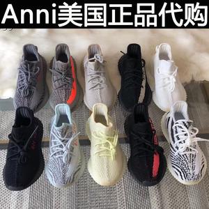 美國正品代購侃爺Yeezy 350 v2男鞋運動跑步女鞋椰子情侶泡泡黃油