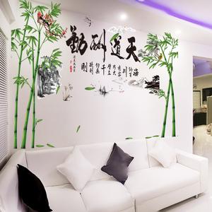 中国风古风墙贴画墙壁纸自粘卧室温馨墙上装饰创意贴纸房间小饰品