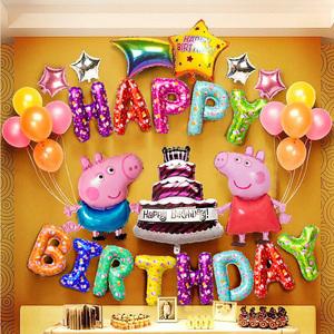 生日氣球寶寶一周歲兒童生日趴體派對裝飾用品場景布置主題背景墻
