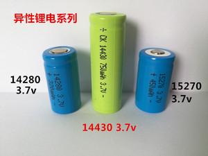 全新异性锂电池14280 14430 15270 14250 3.7v平头可加焊片及組装
