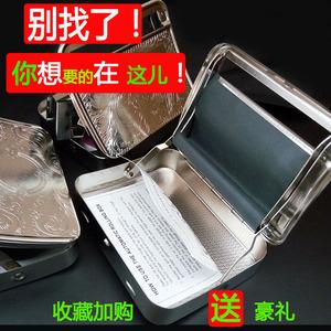 卷煙器78/80mm半自動盒式手動便攜小型制圈煙機家用神器diy煙絲盒