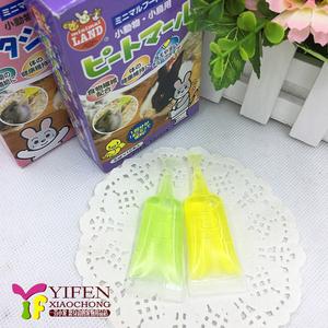 【40包邮】日本马卡营养水仓鼠小宠止泻调理肠胃黄水绿水1支整盒