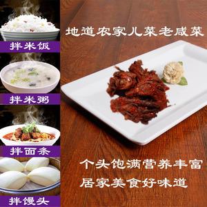 重慶梁平農家老壇鹽菜農村手工腌制咸菜粒梅干菜梅菜扣肉燒白底料