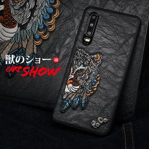 华为P30 Pro中国风皮质刺绣老虎手机壳男款潮?#21697;?#25684;保护套黑色酷