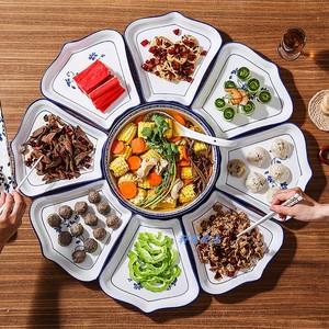 網紅同款拼盤聚餐菜盤圓桌團圓盤子餐盤套裝酒店餐具創意分格擺盤