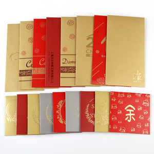 现货定做红包无字空白红包商务结婚定制LOGO创意公司企业利是封