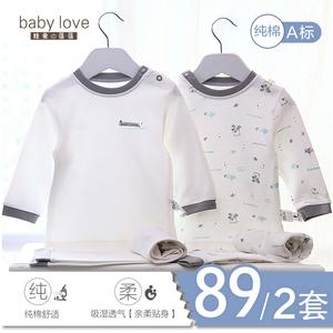 宝宝纯棉内衣套装秋衣秋裤0-1-3岁婴儿衣服全棉睡衣儿童保暖秋装