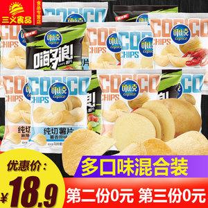 可比克薯片大礼包组合 散装混合实惠零食整箱批发休闲混合装小吃