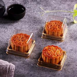 单粒50g75g100g广式冰皮月饼吸塑月饼包装盒子蛋黄酥烘焙点心中秋图片