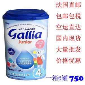 法国达能gallia佳丽雅奶粉4段900g标准版婴幼儿成长奶粉正品现货