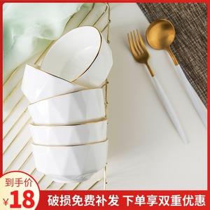 北歐輕奢家用手繪金邊4寸純白面碗日式簡約八角飯碗骨瓷餐具組合