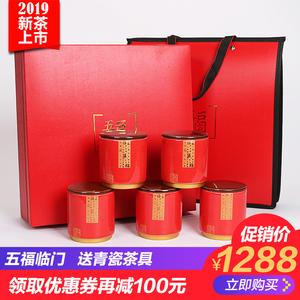 2019新茶上市西湖龙井茶叶明前特级AAA绿茶春茶陶瓷罐礼盒装250g
