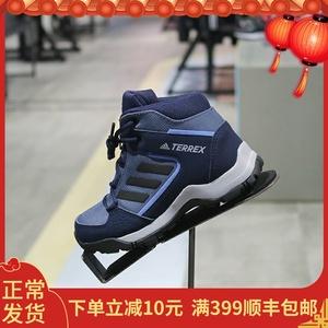 阿斯达斯童鞋男大小童运动户外鞋19冬季新款高帮保暖儿童鞋G26533