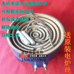 厂家大功?#23454;?#32852;电炉 可定制圆盘凹形 万用电炉家用工业电炉电阻炉