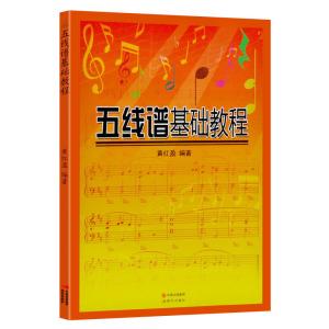 古筝谱流行曲