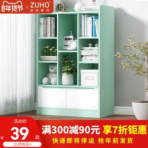 書架簡約落地簡易經濟型客廳置物架家用學生臥室桌面收納小書柜子