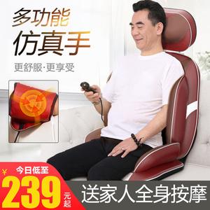 舒元颈椎按摩器多功能全身家用按摩枕头?#24247;?#39048;部腰部背部脊椎椅垫