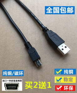 适用昂达MP4数据线 VX575HD VX585HD VX343 VX510 VX520 VX575