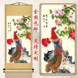 牡丹凤凰图花鸟卷轴挂画丝绸礼品商务送礼工艺品书画字画装裱图片