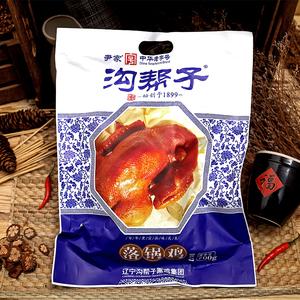 东北特产 正宗沟帮子尹家青花瓷落锅鸡 尹家熏鸡 即食烧鸡 包邮