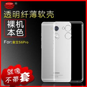 金立S6pro手机壳硅胶 gn9012手机套?;ぬ兹该鞣浪た悄信畛?/>                             </a>                             <div class=