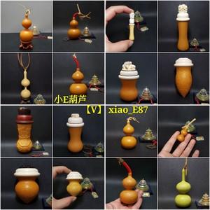 小E葫蘆精品蟈蟈葫蘆精品葫蘆八寶鳴蟲手捻宮廷蛐蛐高端文玩葫蘆