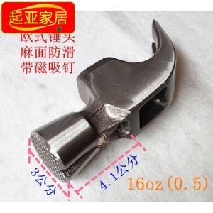 錘子木工羊角錘榔頭鐵錘釘錘工具家用小錘頭純鋼多功能起錘一體特