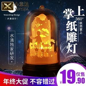 掌上光影紙雕燈小王子剪紙3diy手工材料包創意禮物抖音同款小夜燈