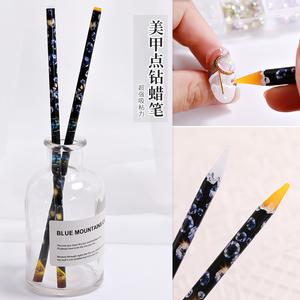 美甲點鉆蠟筆指甲粘鉆鑲鉆鉚釘小鉆飾品粘筆帶粘性吸鉆筆美甲工具