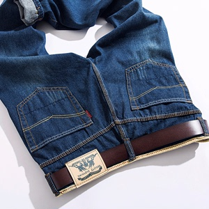 牛仔裤男士修身型青少年学生韩版青春夏季宽松大码休闲直筒长裤子