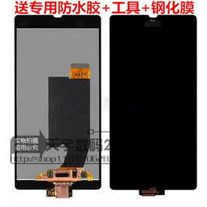 适用索尼L36h L39h/t Z1 Z2 Z3MINI XL39 Z4屏幕总成Z5 Z5P触摸屏