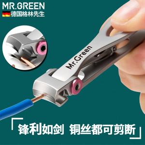 德國Mr.Green大開口指甲刀剪厚指甲個性創意超大號進口成人指甲剪
