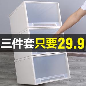 抽屜式收納箱塑料透明衣櫃收納盒衣物整理箱衣服儲物箱收納櫃櫃子