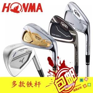 Honma高尔夫球杆 TW737P红马高尔夫球杆 高尔夫套杆男士 铁杆组