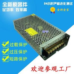冲冠特价12V10A 5V20A 24V5A 32V4A开关电源 方案成熟