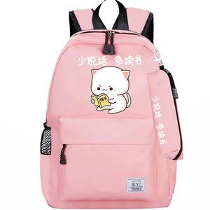 买一送七书包女大学高中初中小学生一二三四五六年级儿童双肩背包
