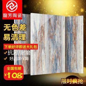 佛山通體大理石瓷磚藍貝露600900客廳地磚廚衛地板磚電視背景墻磚