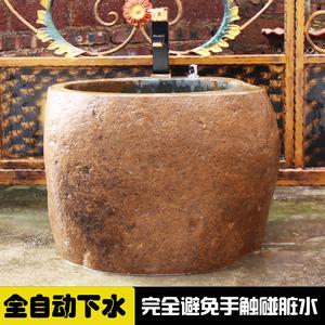 石头拖把池艺术拖把桶庭院拖布盆室外墩布池鹅卵石石材拖把池台控