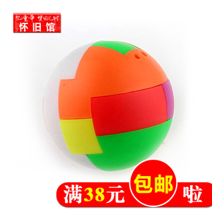 魔方圆球拼法图解七步